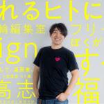 12月1日前田高志デザイントークイベントin福岡の全容