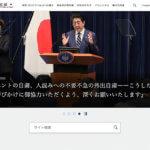 コロナ関連で、日本の政治に不満が爆発してる人たちへ